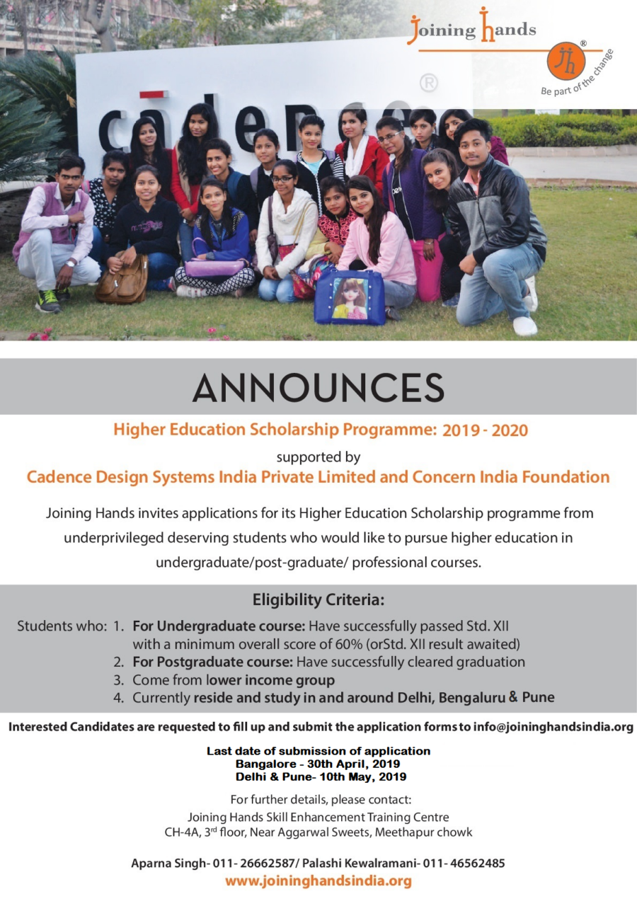 Joining Hands Scholarship