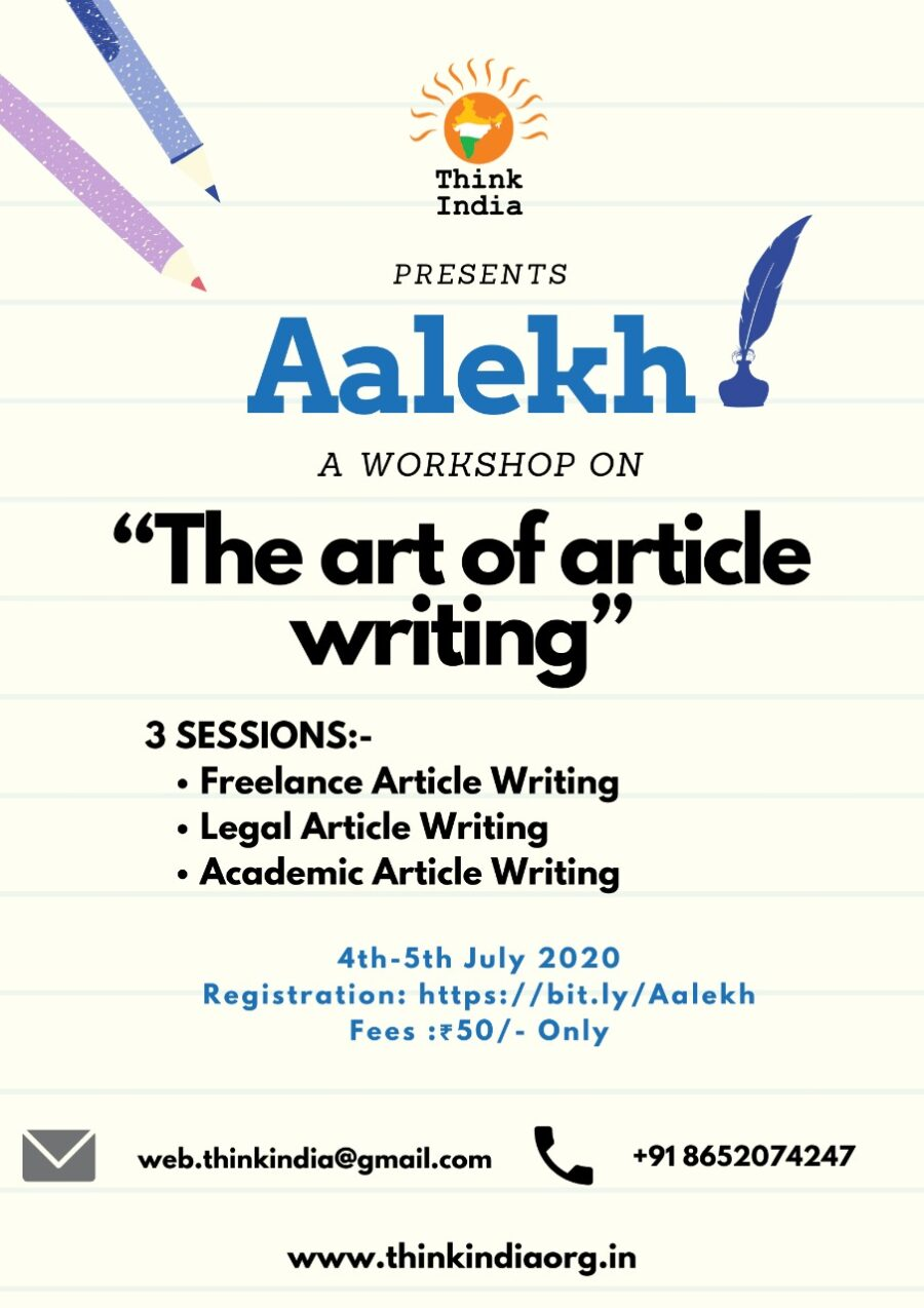 Aalekh-Poster