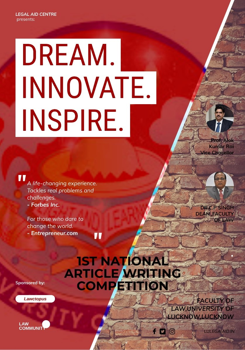 UOL Article Competition